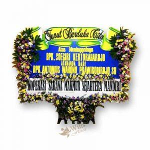 Bunga Papan Duka Cita bpdcf002