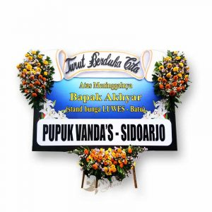 Karangan Bunga Papan Duka Cita bpdcp002-biru